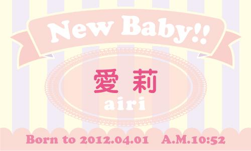 赤ちゃん生まれましたカード 出産報告カード
