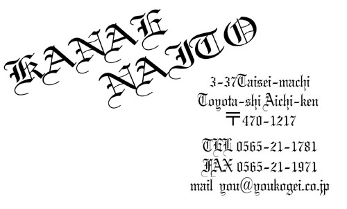 かっこいい名刺 名刺 デザイン 名刺作成