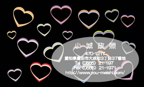 かわいいデザイン名刺 名刺 デザイン 名刺作成