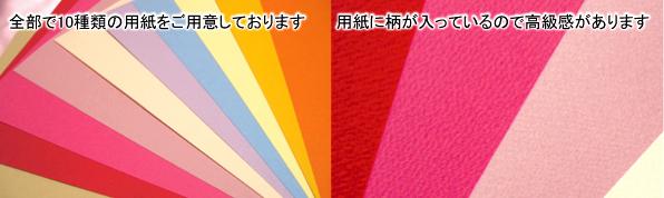 名刺カラー