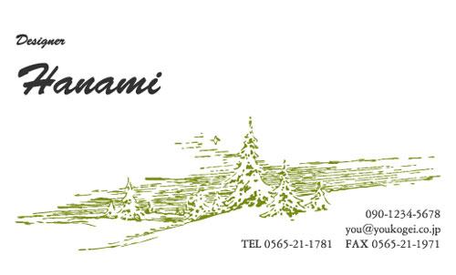 季節デザイン印刷