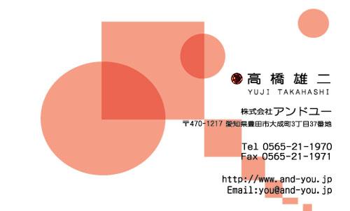 ラインストーン名刺 名刺 デザイン 名刺作成