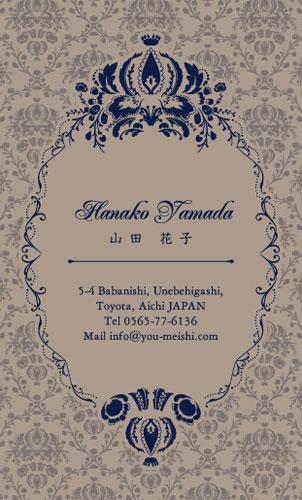 かわいい名刺 デザイン 名刺作成 おしゃれな名刺