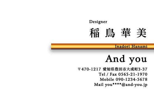 センスいい かっこいい 名刺デザイン AI-CO-025