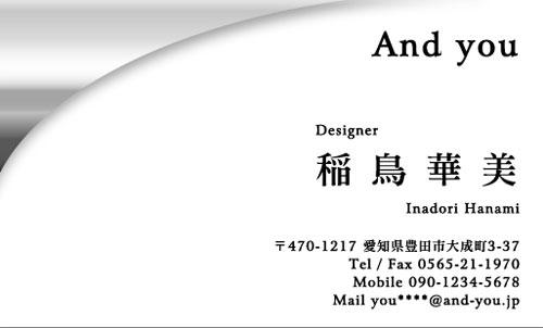 センスいい かっこいい 名刺デザイン AI-CO-028