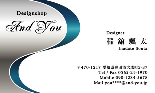センスいい かっこいい 名刺デザイン AI-CO-037