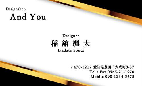 センスいい かっこいい 名刺デザイン AI-CO-053