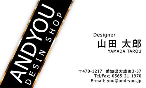 センスいい かっこいい 名刺デザイン AI-CO-068
