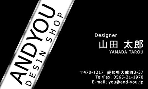 センスいい かっこいい 名刺デザイン AI-CO-071