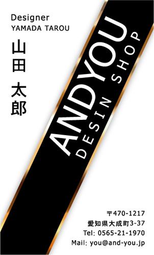 センスいい かっこいい 名刺デザイン AI-CO-072