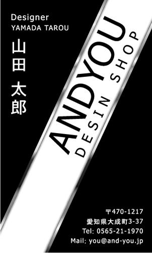 センスいい かっこいい 名刺デザイン AI-CO-075