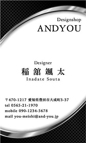 センスいい かっこいい 名刺デザイン AI-CO-077