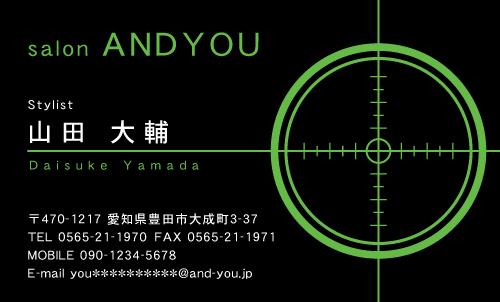 センスいい かっこいい 名刺デザイン AK-CO-031