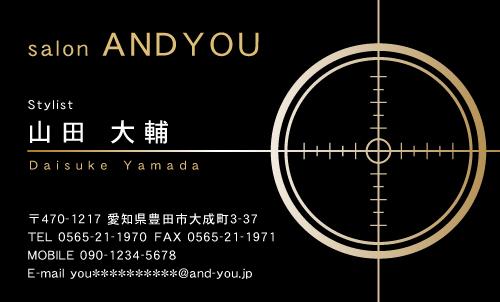 センスいい かっこいい 名刺デザイン AK-CO-032