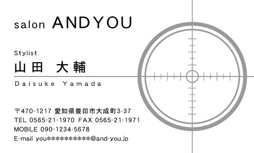 センスいい かっこいい 名刺デザイン AK-CO-033