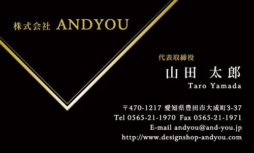 センスいい かっこいい 名刺デザイン AK-CO-044