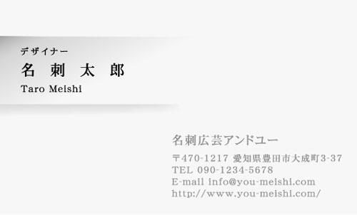 センスいい かっこいい 名刺デザイン AY-CO-053