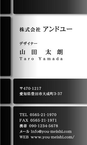 センスいい かっこいい 名刺デザイン AY-CO-056