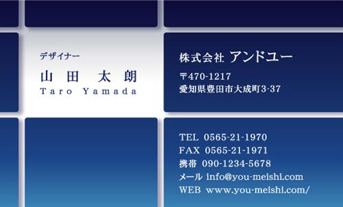 センスいい かっこいい 名刺デザイン AY-CO-060