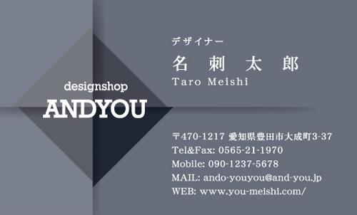 センスいい かっこいい 名刺デザイン AY-CO-063
