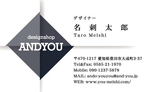 センスいい かっこいい 名刺デザイン AY-CO-065