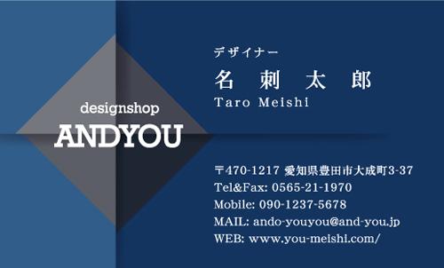 センスいい かっこいい 名刺デザイン AY-CO-067