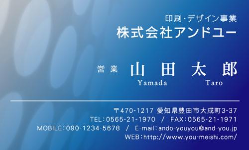 センスいい かっこいい 名刺デザイン AY-CO-071