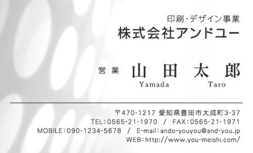 センスいい かっこいい 名刺デザイン AY-CO-072