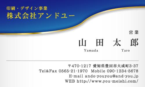 センスいい かっこいい 名刺デザイン AY-CO-076
