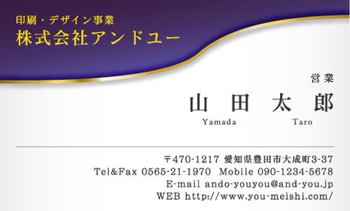 センスいい かっこいい 名刺デザイン AY-CO-077