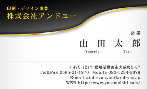 センスいい かっこいい 名刺デザイン AY-CO-078