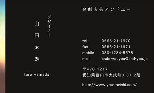 センスいい かっこいい 名刺デザイン AY-CO-086