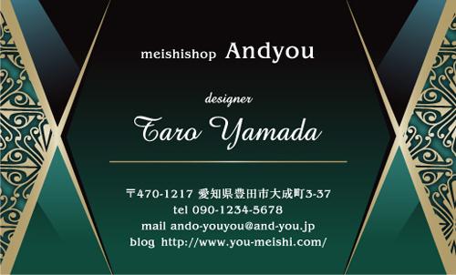 センスいい かっこいい 名刺デザイン AY-CO-089