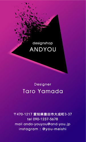 センスいい かっこいい 名刺デザイン AY-CO-090