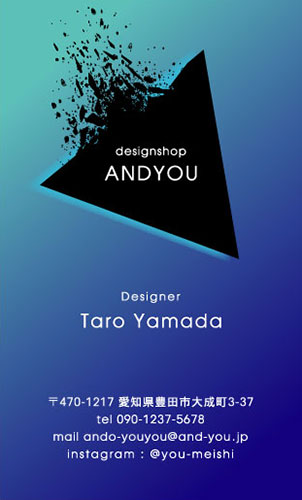 センスいい かっこいい 名刺デザイン AY-CO-091