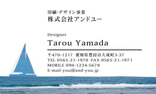 センスいい かっこいい 名刺デザイン HR-CO-001
