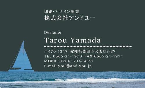 センスいい かっこいい 名刺デザイン HR-CO-002