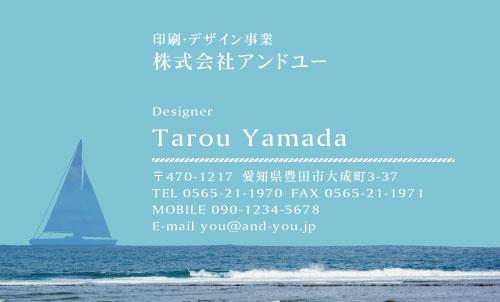 センスいい かっこいい 名刺デザイン HR-CO-003