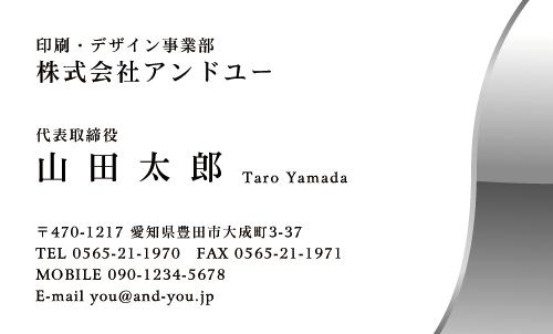 センスいい かっこいい 名刺デザイン HR-CO-013