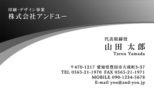 センスいい かっこいい 名刺デザイン HR-CO-016