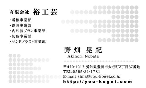 センスいい かっこいい 名刺デザイン NB-CO-001