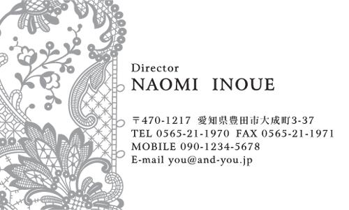 かっこいい名刺 名刺 デザイン ...