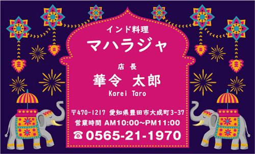 カレー屋 インド料理店さんの名刺デザイン curry-NI-016