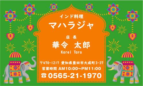 カレー屋 インド料理店さんの名刺デザイン curry-NI-017