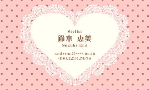 かわいい・可愛い・カワイイ デザイン名刺 AY-CU-008