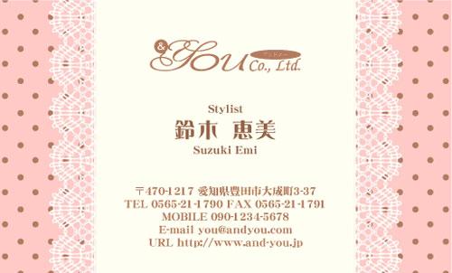 かわいい・可愛い・カワイイ デザイン名刺 AY-CU-011