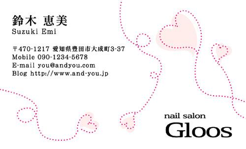 かわいい・可愛い・カワイイ デザイン名刺 AY-CU-017