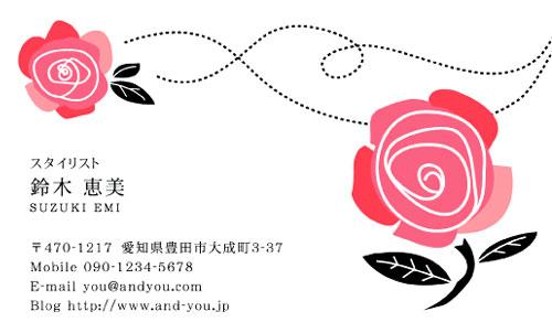 かわいい・可愛い・カワイイ デザイン名刺 AY-CU-020