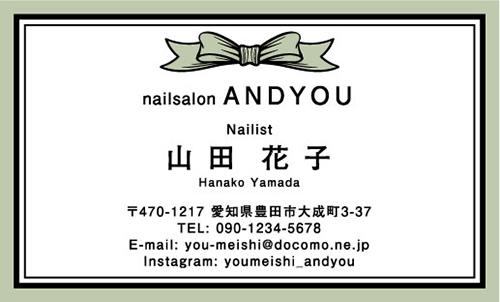 かわいい・可愛い・カワイイ デザイン名刺 NI-CU-292