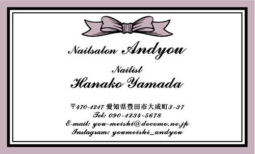 かわいい・可愛い・カワイイ デザイン名刺 NI-CU-293